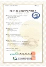 GMP certificate_final