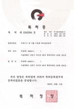 certificate_02